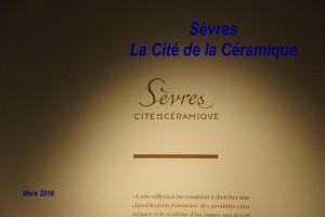 2016-03-31 Sèvres - Cité de la Céramique